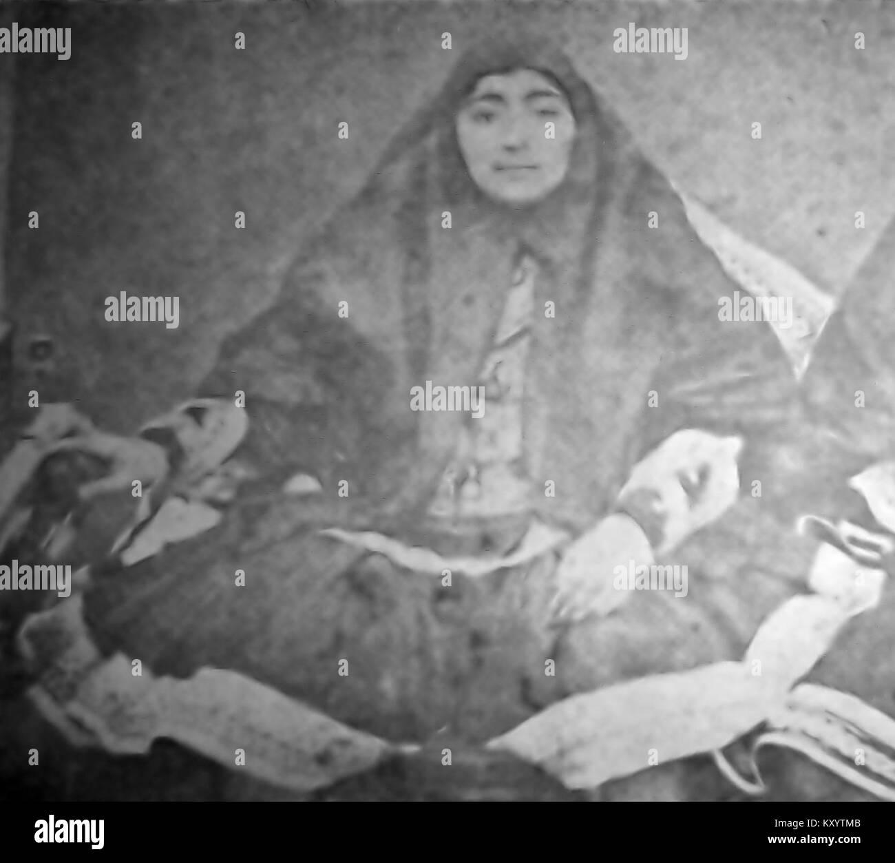 Fakhr-ol-Dowleh - Stock Image