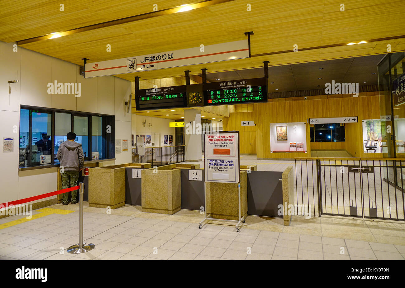 Kyoto, Japan - Dec 2, 2016. Inside of JR Railway Station in Kyoto, Japan. Rail transport services in Japan are provided Stock Photo