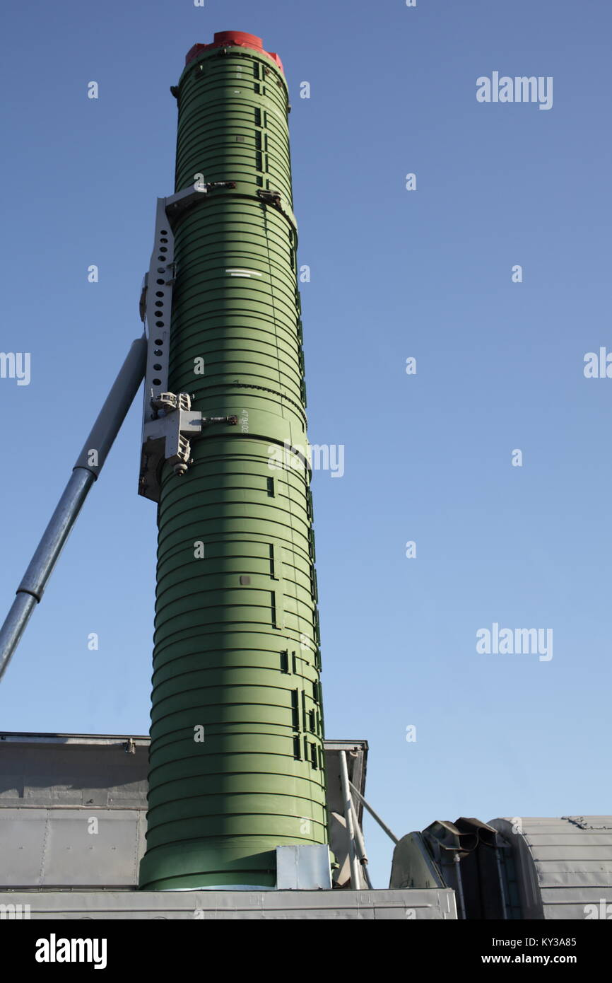 ballistic rocket launcher is aimed at the sky - Stock Image