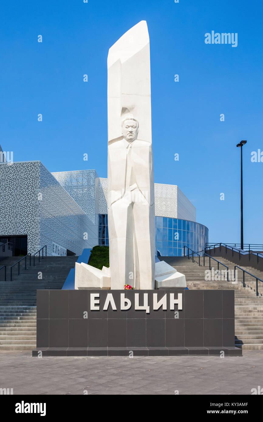 Monument to Boris Yeltsin will be installed in Yekaterinburg 03/25/2010 84