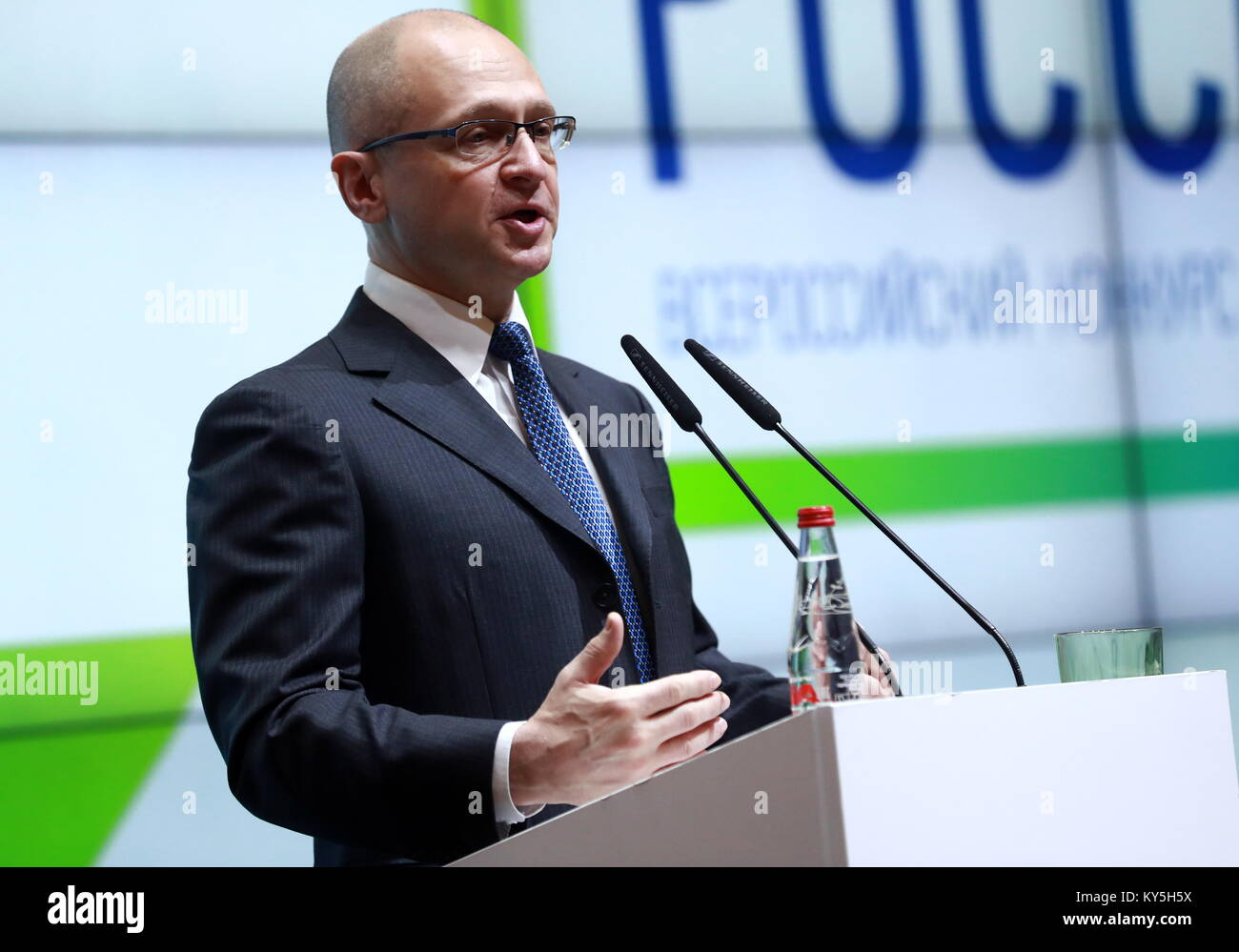 Moscow, Russia. 13th Jan, 2018. First Deputy Chief of Staff of the Russian Presidential Executive Office, Sergei - Stock Image
