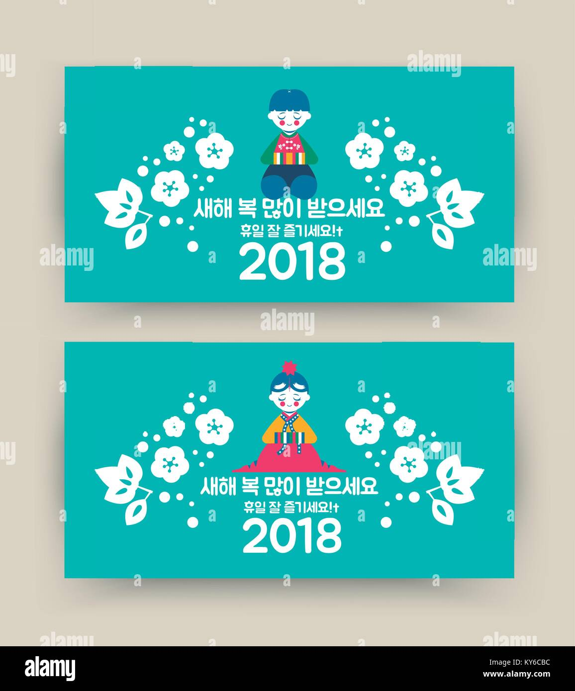 cute children bowing to korean new year 2018 banner set kids in colorful traditional hanbok dress with asian calligraphy message for good fortune and