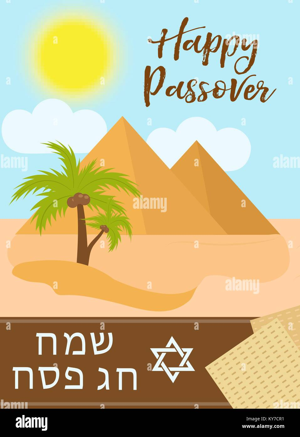 Passover poster invitation flyer greeting card pesach template passover poster invitation flyer greeting card pesach template for your design with egyptian pyramids desert jewish holiday background m4hsunfo
