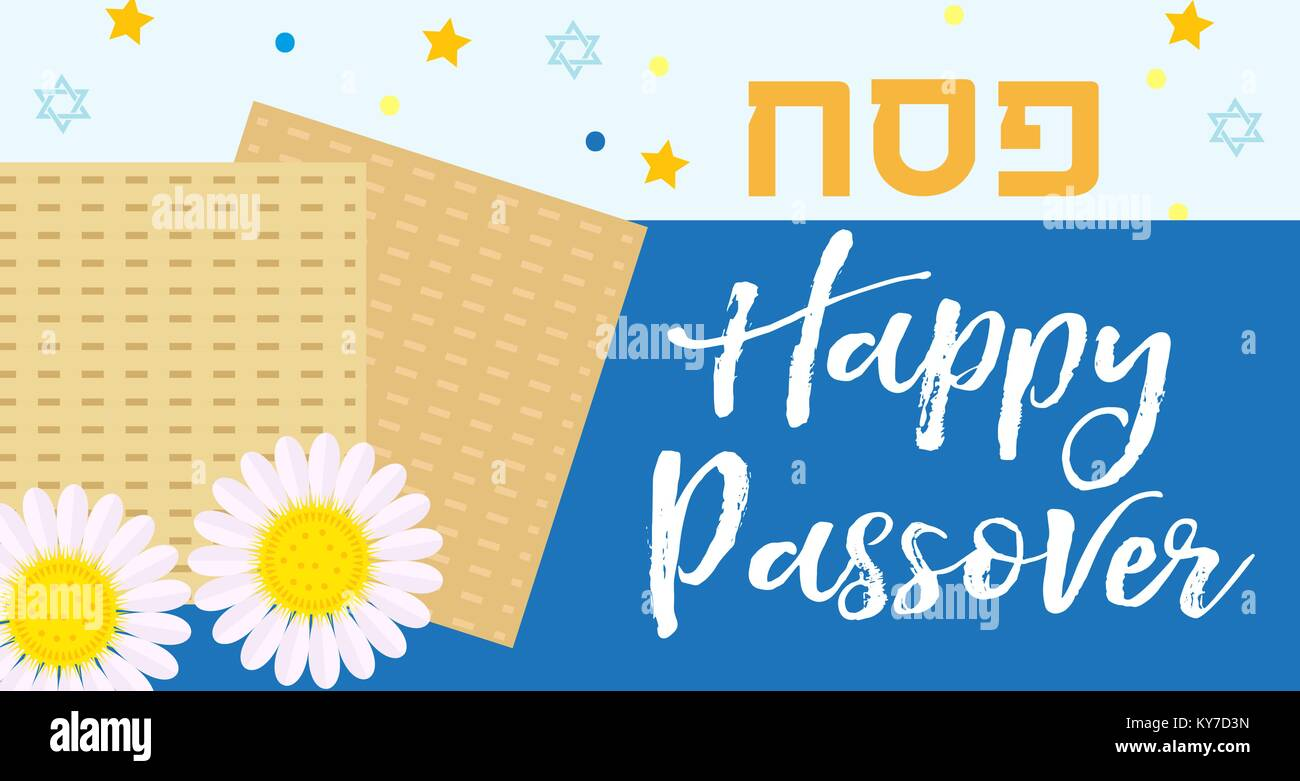 Passover poster invitation flyer greeting card pesach template passover poster invitation flyer greeting card pesach template for your design with matzah jewish holiday background vector illustration m4hsunfo