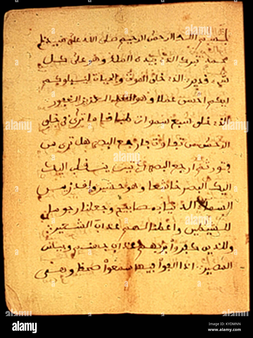 Surat Al Mulk Bu Omar Bin Said 1770 1864 Stock Photo