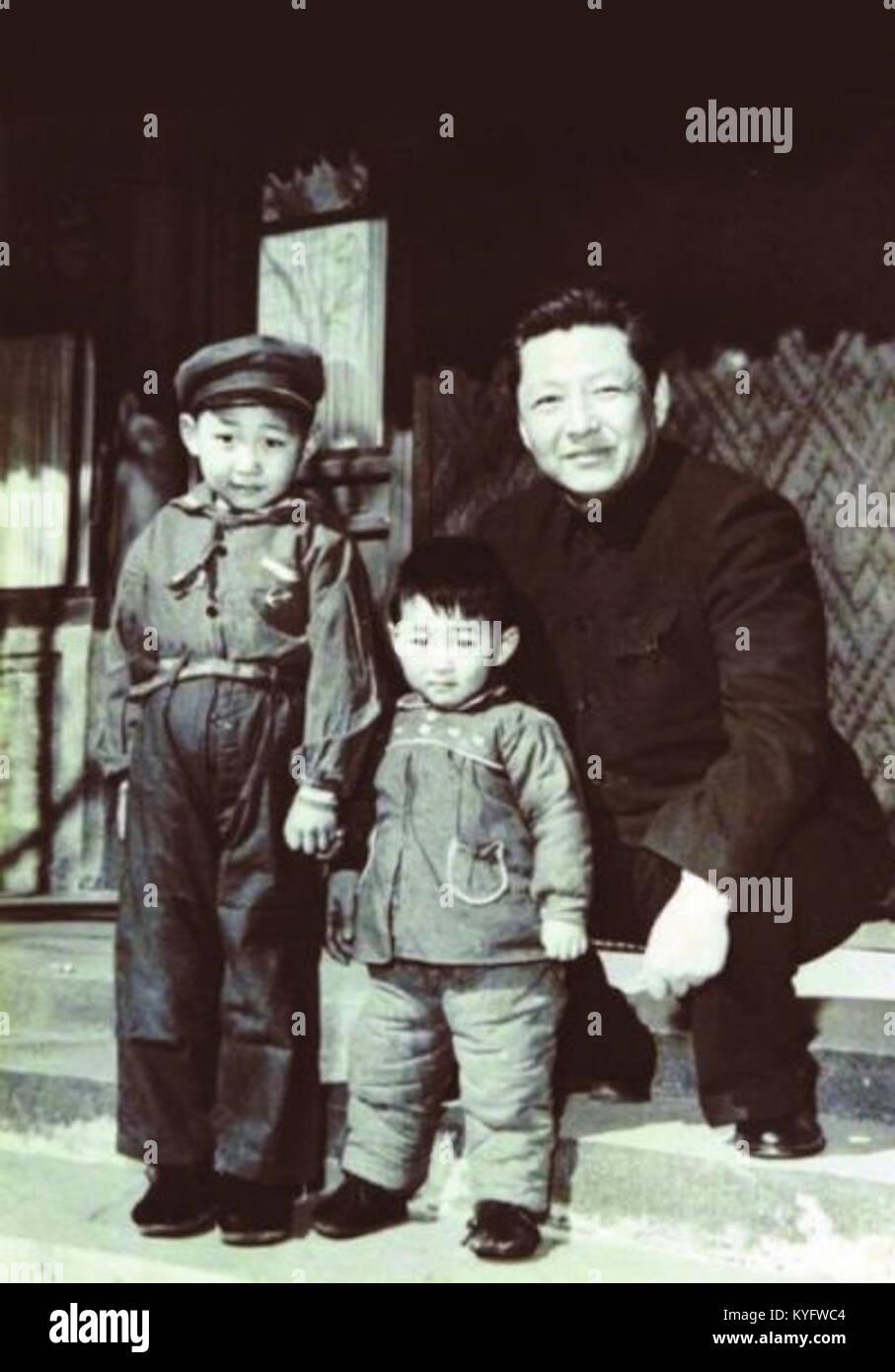 Xi Jinping, Xi Yuanping and Xi Zhongxun in 1958 - Stock Image