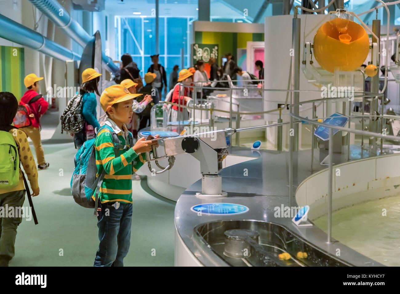 NAGOYA, JAPAN - NOVEMBER 18, 2015: Nagoya City Science Museum houses the largest planetarium in the world, it portrays Stock Photo