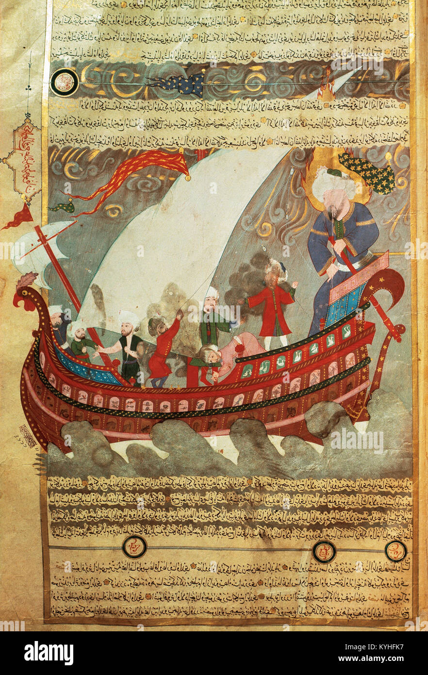Noah's Ark revolves around the Kaaba in Mecca, submerged by the universal flood. Miniature, 16th century. Topkapi - Stock Image