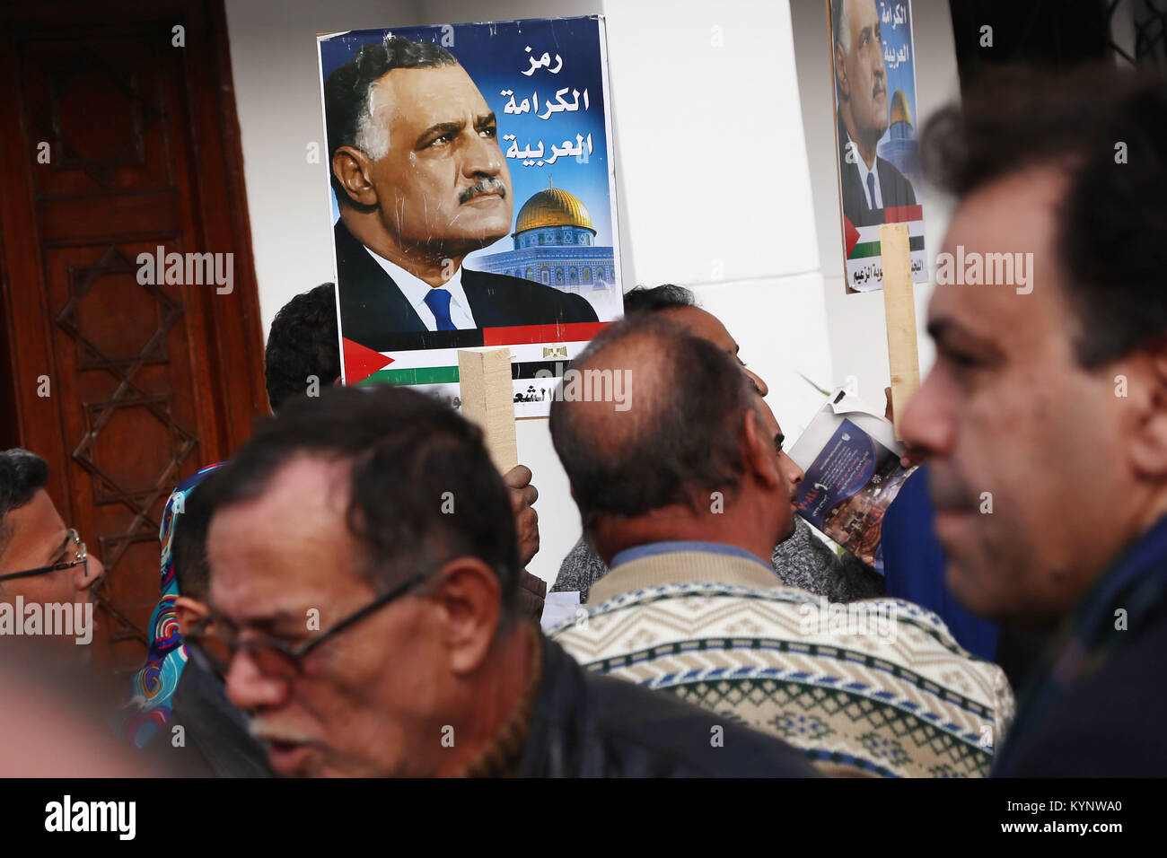 Cairo, Egypt. 15th Jan, 2018. People gather at the grave of Egypt's late nationalist leader Gamal Abdel-Nasser - Stock Image