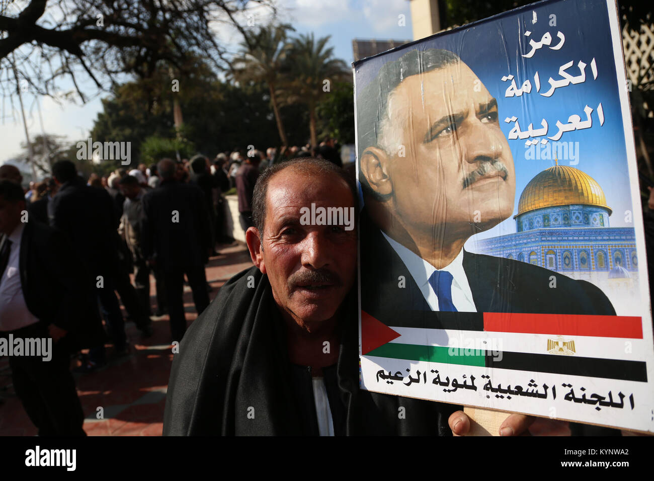 Cairo, Egypt. 15th Jan, 2018. An Egyptian attends the birth centennial celebration of Egypt's late nationalist - Stock Image