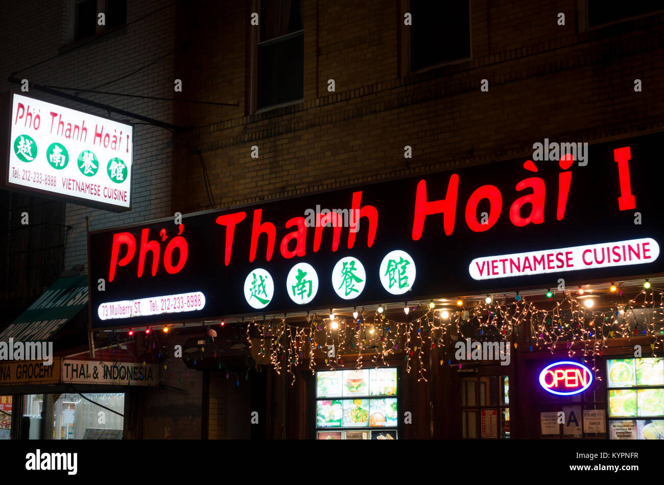 Pho Thanh Hoai 1 A Vietnamese Restaurant In Chinatown Nyc
