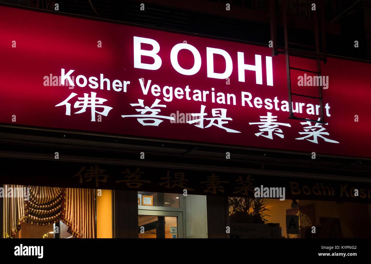Kosher Chinese Restaurant Nyc