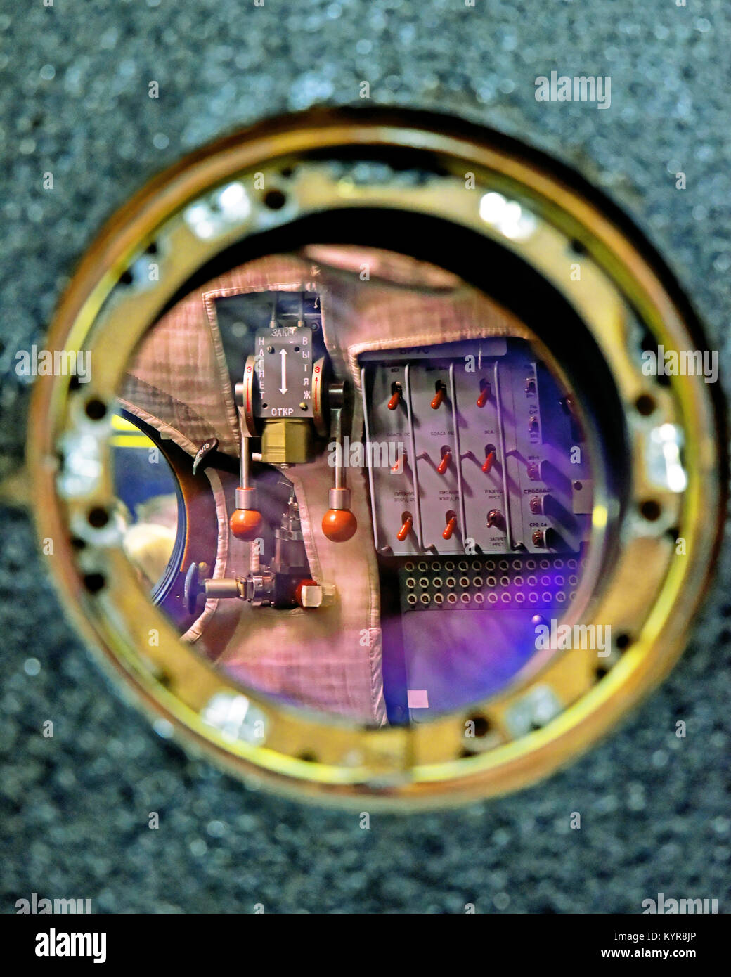 Tim Peakes Soyuz Russian Space Craft capsule window thruster switch detail Shildon Railway Museum - Stock Image