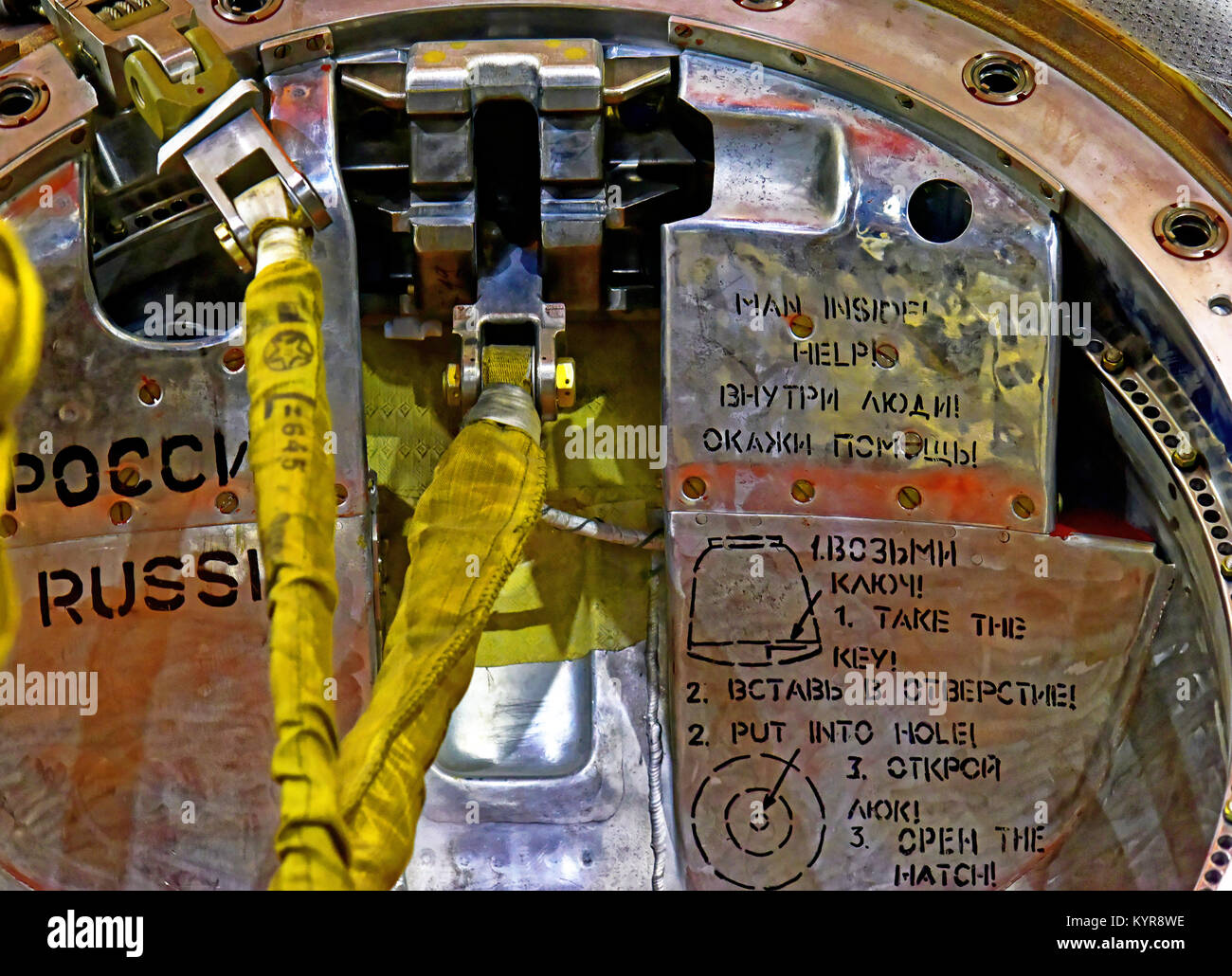 Tim Peakes Soyuz Space Capsule parachute and exit details in Russian Shildon Railway Museum - Stock Image