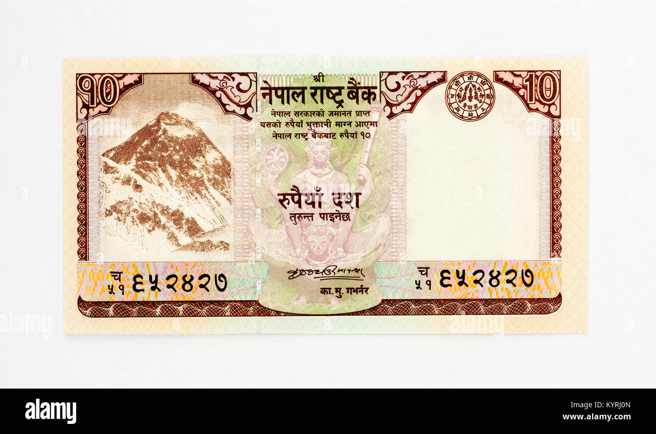 Nepal 10 Rupee bank note - Stock Image