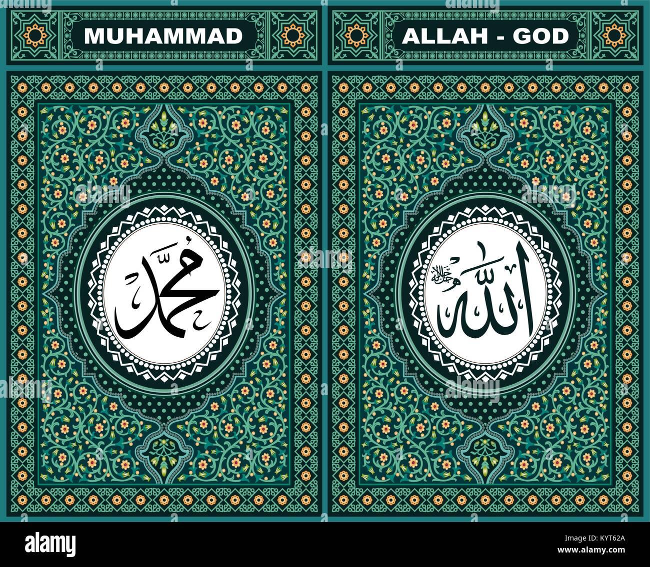 Islamic Calligraphy Frame Stock Photos & Islamic Calligraphy Frame ...