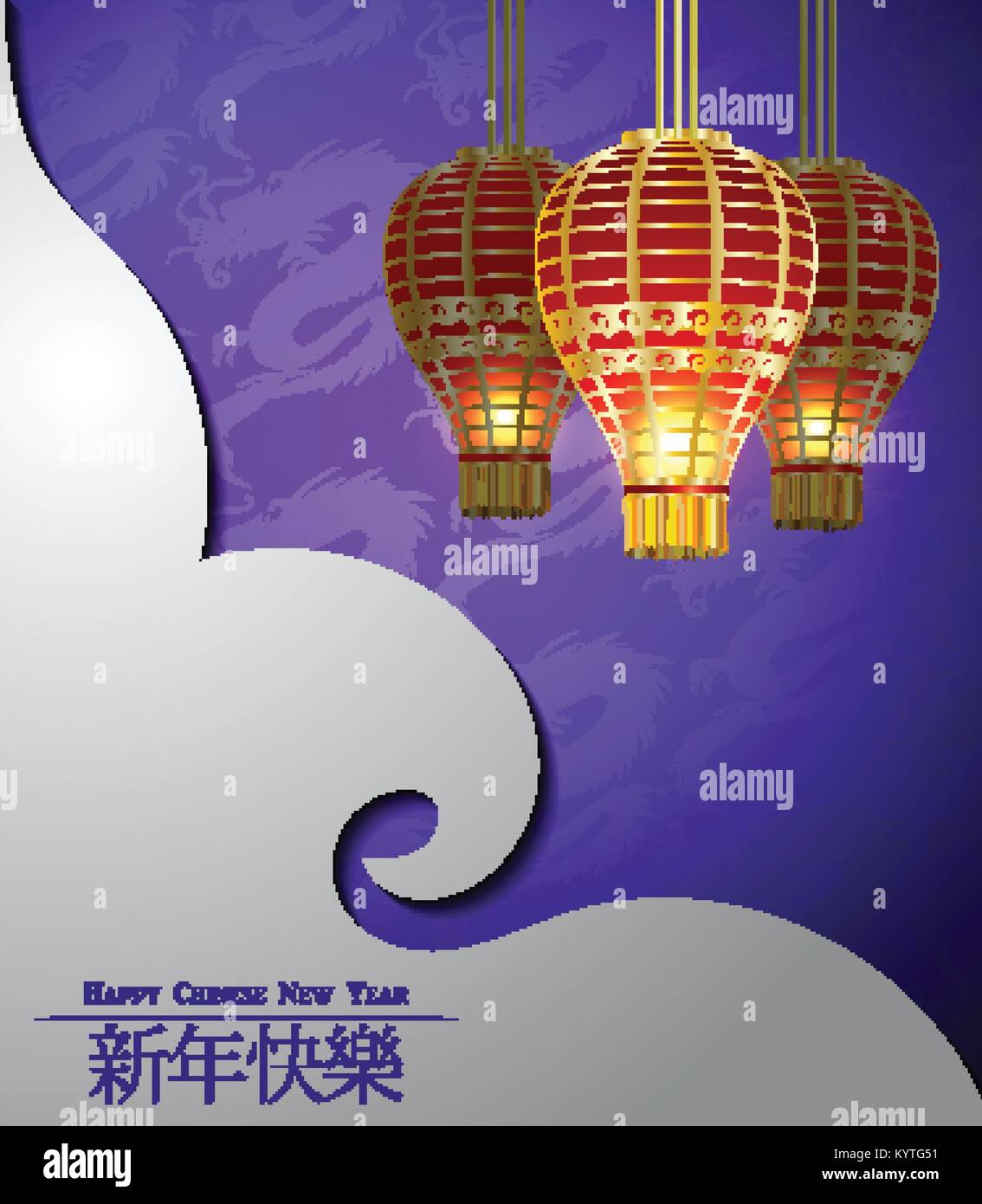 Red Chinese traditional paper lanterns Stock Vector