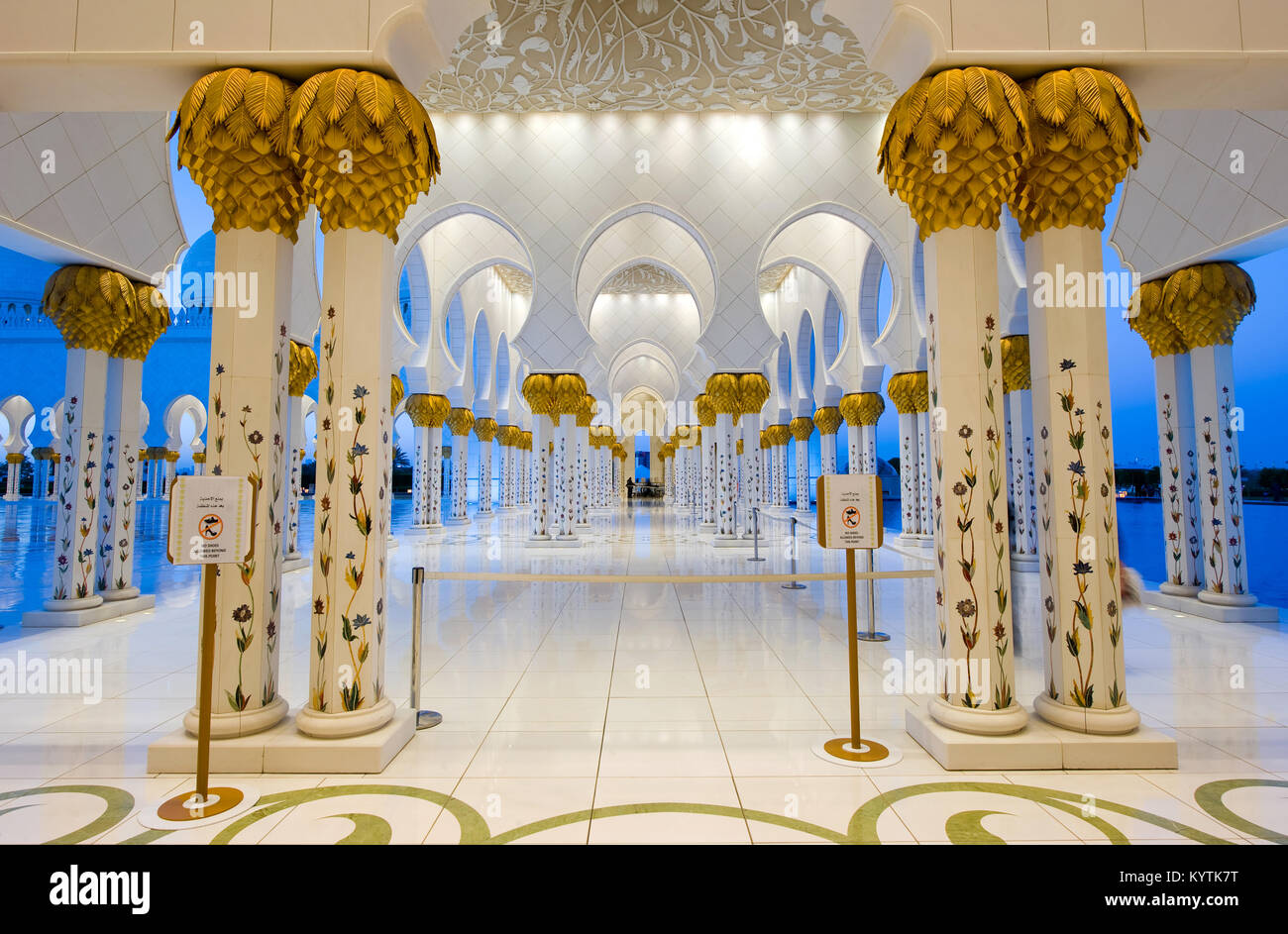 ABU DHABI, UNITED ARAB EMIRATES - DEC 31, 2017: Part of the interior of the Sheikh Zayed Mosque in Abu Dhabi in - Stock Image