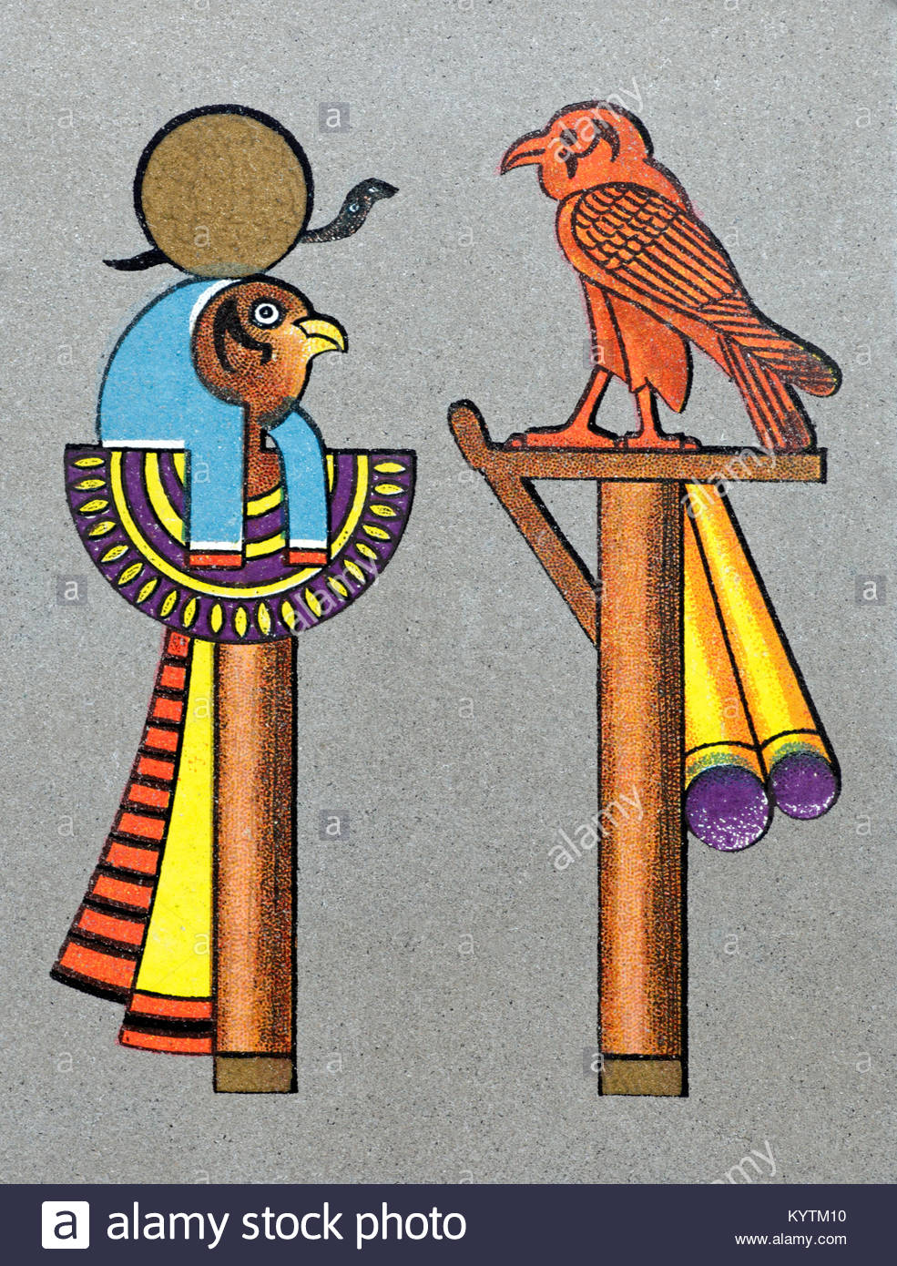 Depiction of an ancient Egyptian Army standard - Stock Image