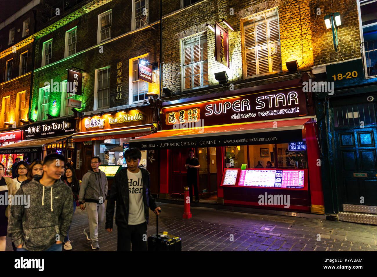 China Town London at night, China Town London UK, China Town London, China Town, China Town restaurants London UK, - Stock Image