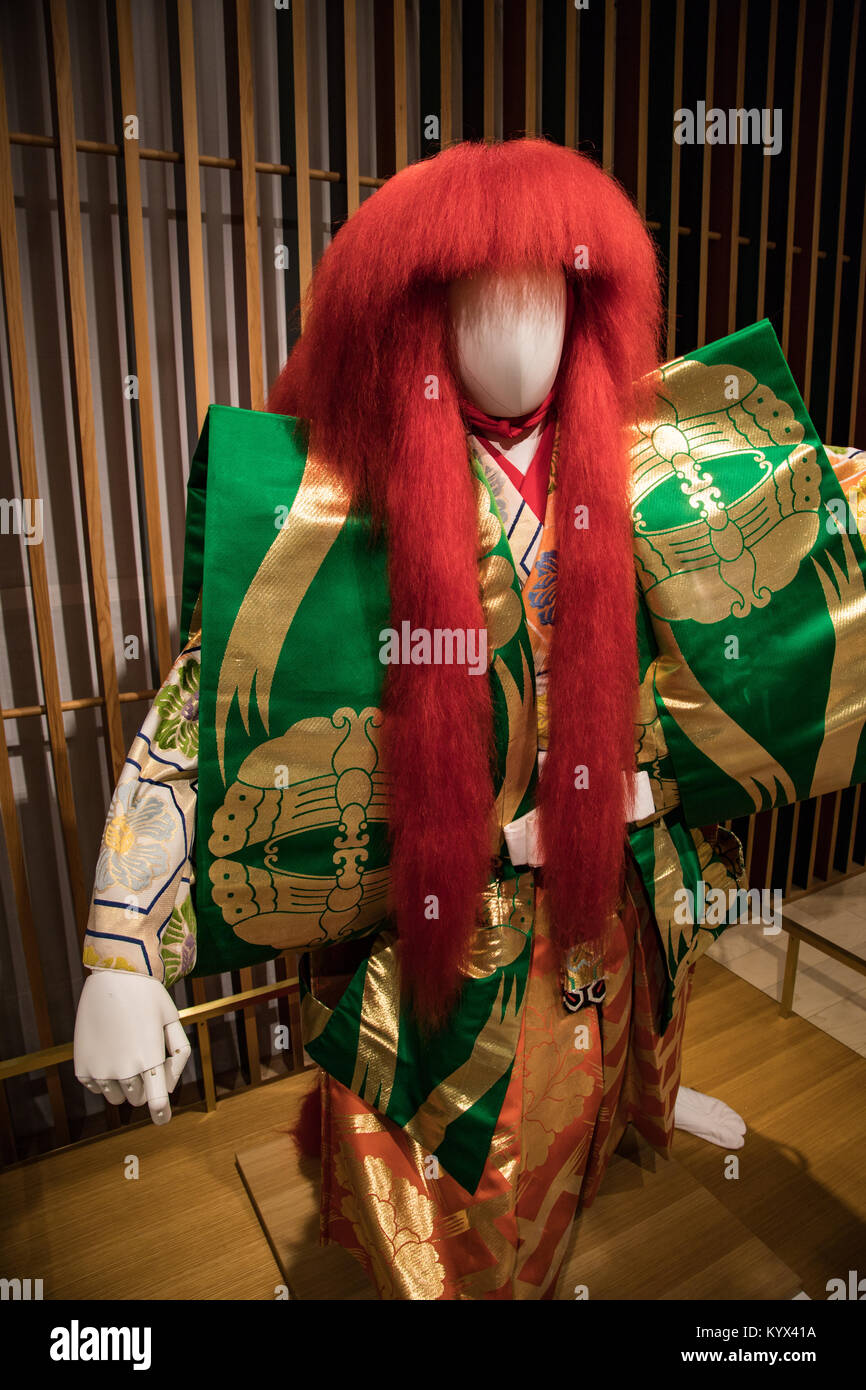 Kabuki Costume - Kabuki is a traditional Japanese form of theater developed during the Edo Period.  Kabuki is rich - Stock Image