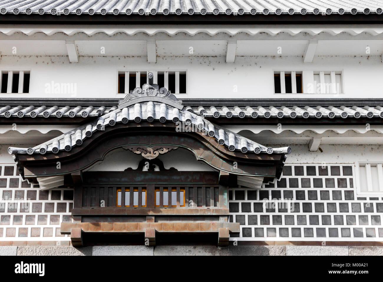Woman Kanazawa