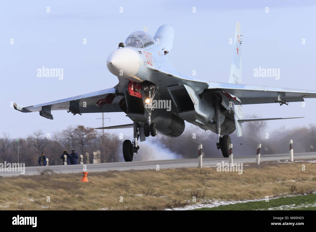 Flight incident with a Su-34 bomber in Khurba 68