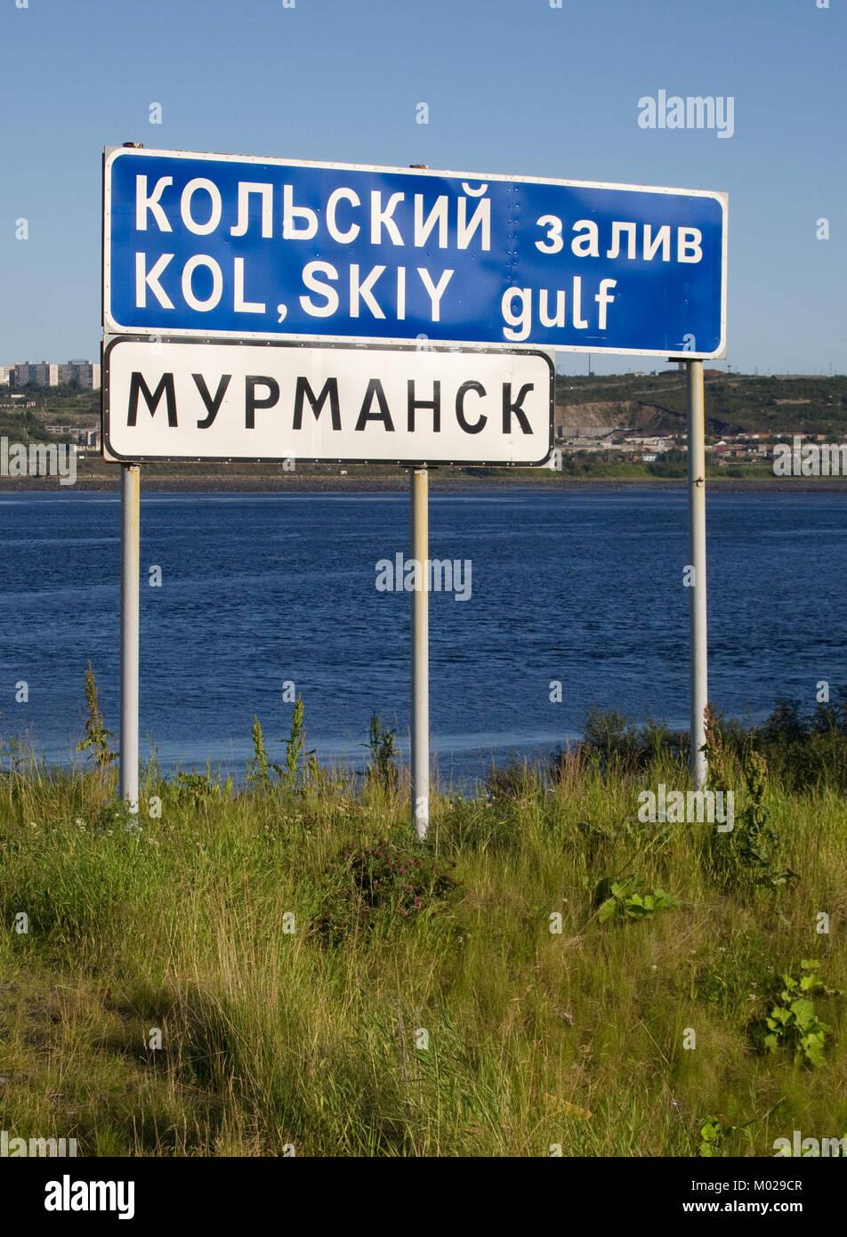 Pointer Kola bay and city Murmansk - Stock Image