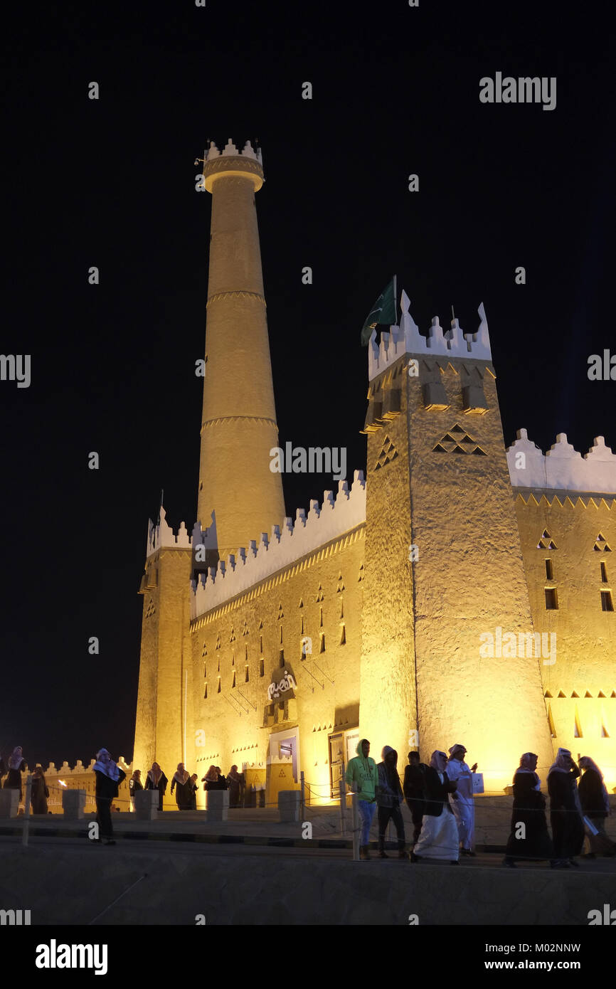 Al Qassim building at night in Janadreyah Festival Site in Riyadh, Saudi Arabia - Stock Image