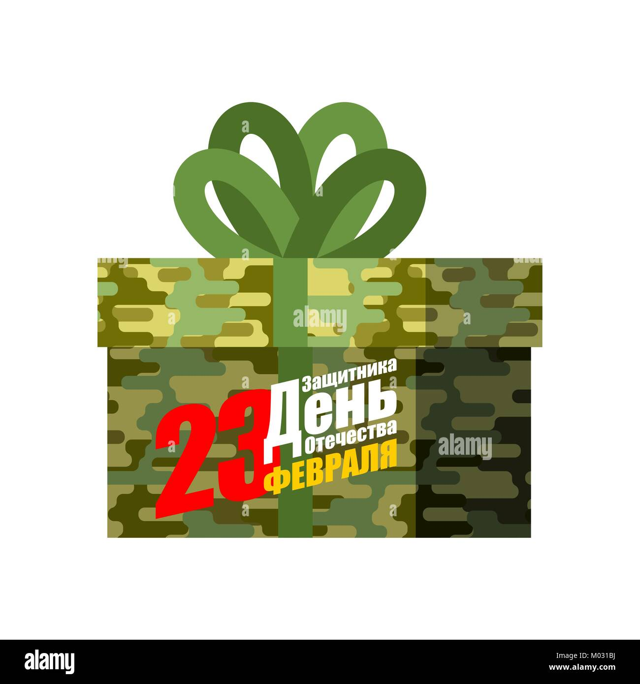 23 February Gift for men. Protective khaki box.  Military holiday in Russia Translating Russian text: Defender of - Stock Vector