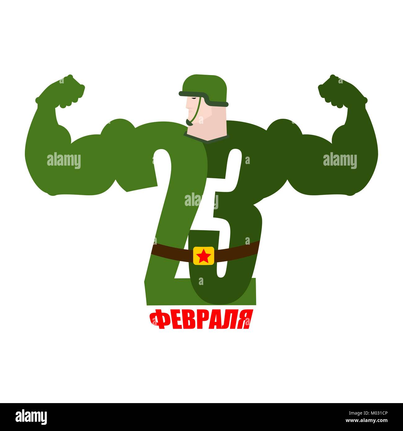 23 February strong sign. Defender of Fatherland Day. Military holiday in Russia. Translating Russian text: 23 February. - Stock Vector