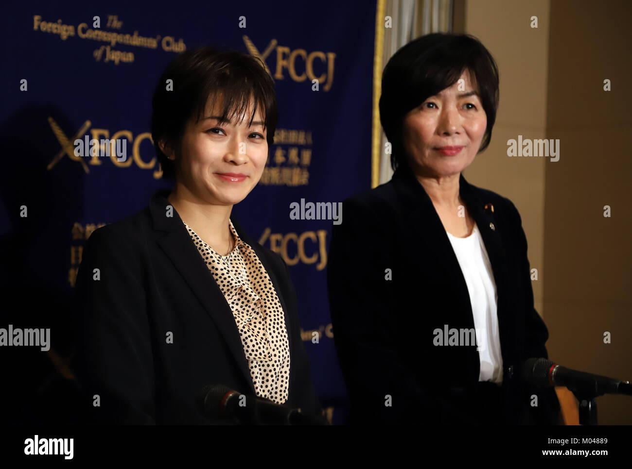 Tokyo, Japan. 19th Jan, 2018. Japan's Upper House lawmaker Yuko Mori (R) and Tokyo Shimbun reporter Isoko Mochizuki - Stock Image
