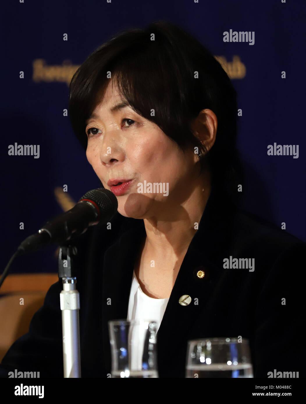 Tokyo, Japan. 19th Jan, 2018. Japan's Upper House lawmaker Yuko Mori speaks before press for she and Tokyo Shimbun - Stock Image