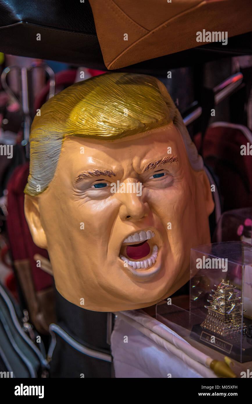 graphic regarding Donald Trump Mask Printable titled Donald Trump Hair Inventory Images Donald Trump Hair Inventory