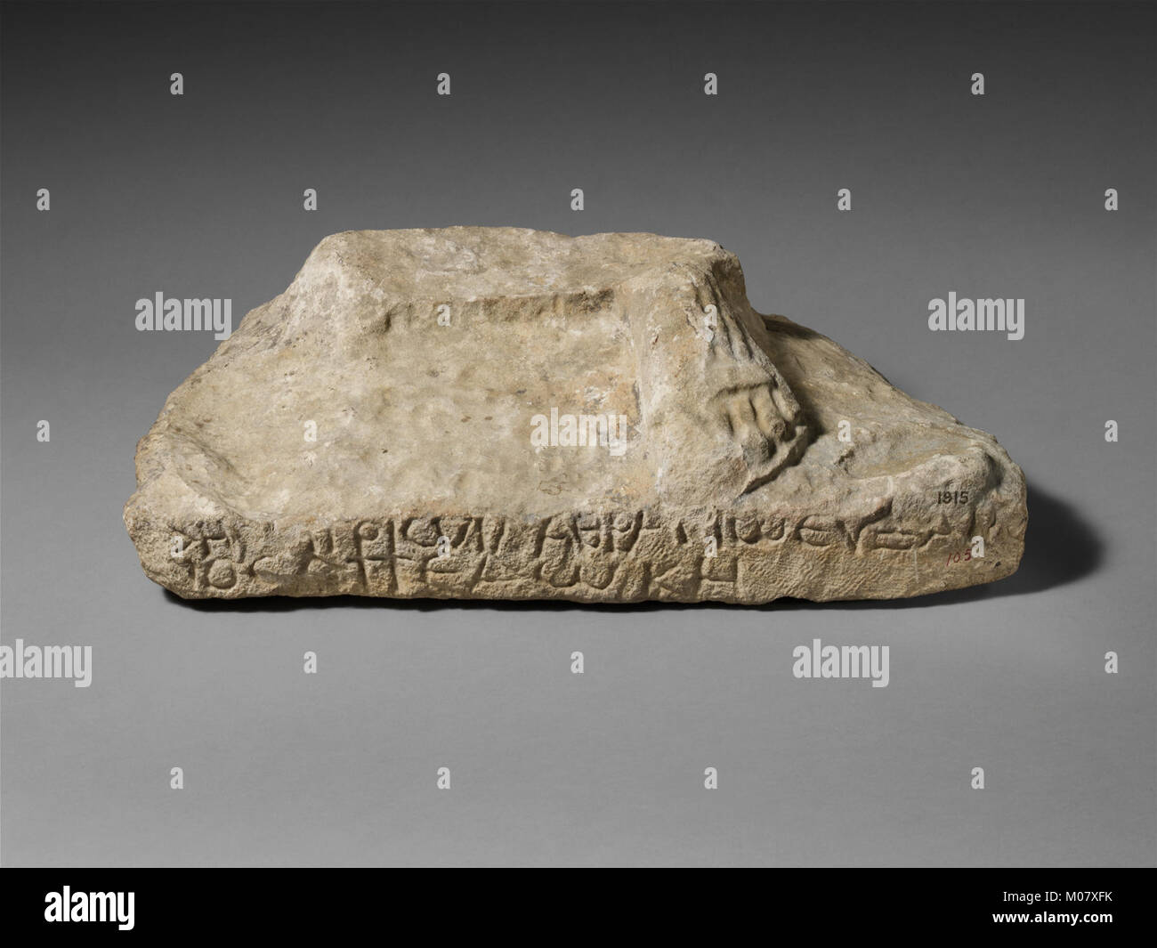Limestone plinth with the left foot of a statue of Zeus MET DP210977 - Stock Image