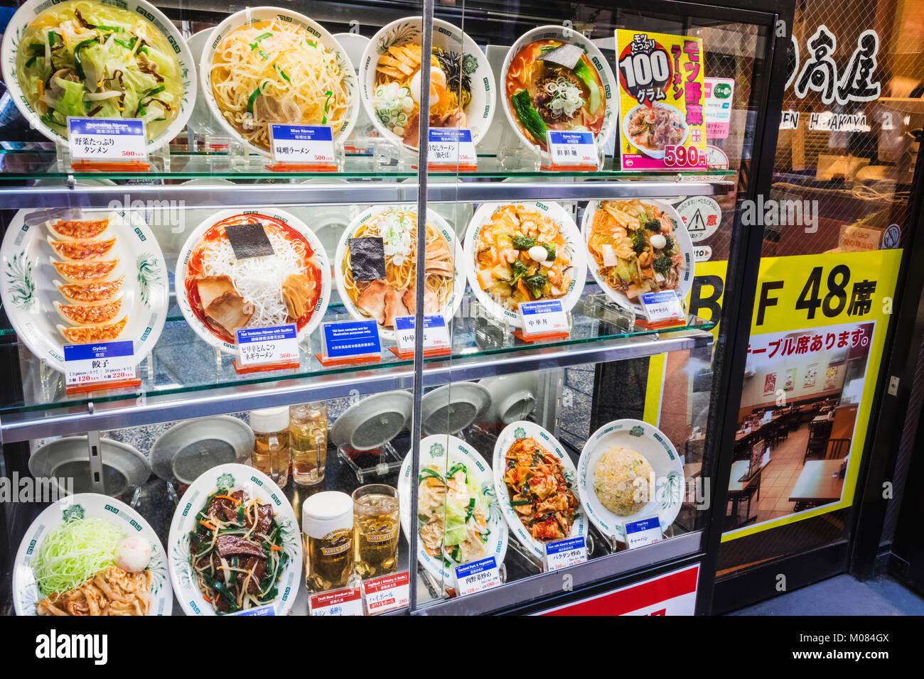 Japan Honshu Tokyo Japanese Fast Food Restaurant Window Display Stock Photo Alamy
