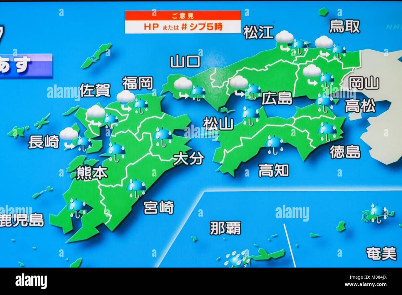 Japan Japanese Tv Weather Forecast For Rain And Cloud Stock Photo