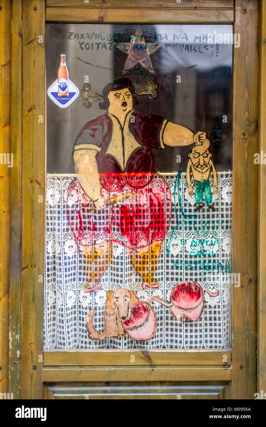 Window painting of a scolding housewife in the old town of Rethymno, Europe, Crete, Greece, Rethymno, Europe, Crete, - Stock Image