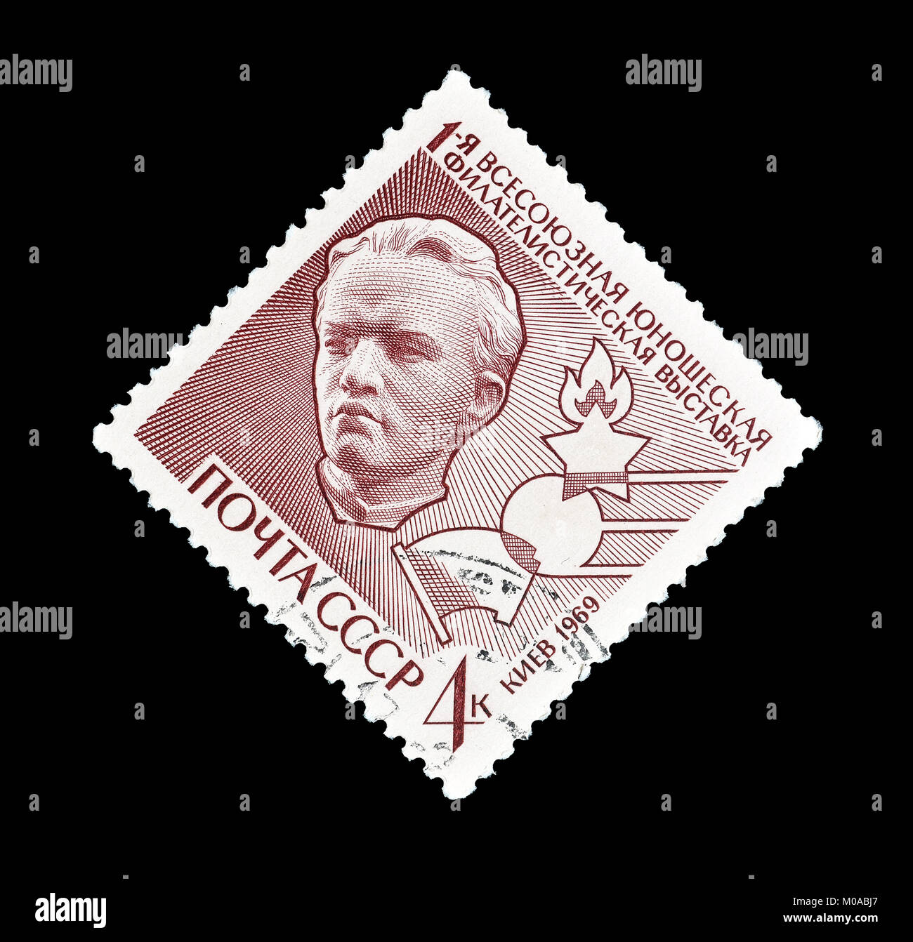 Cancelled postage stamp printed by Soviet Union, that promotes  First USSR Youth Philatelic Exhibition, circa 1969. - Stock Image