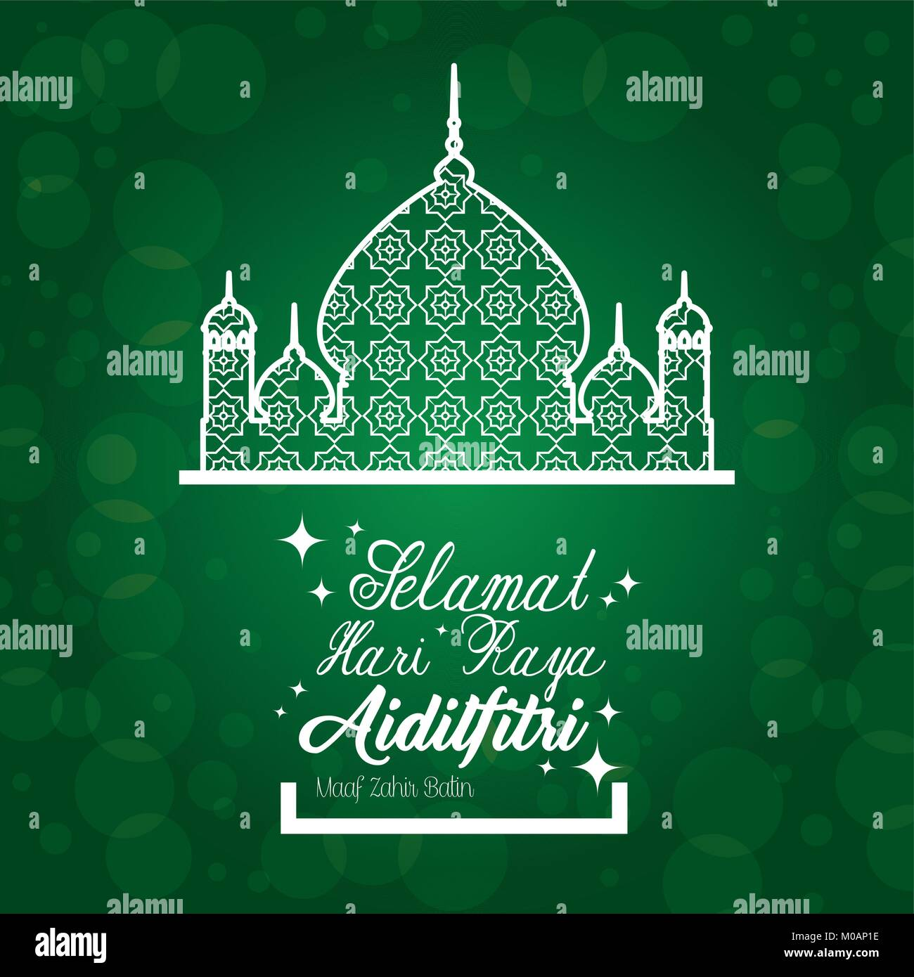 Ramadan Greeting Card Template Traditional Stock Photos Ramadan