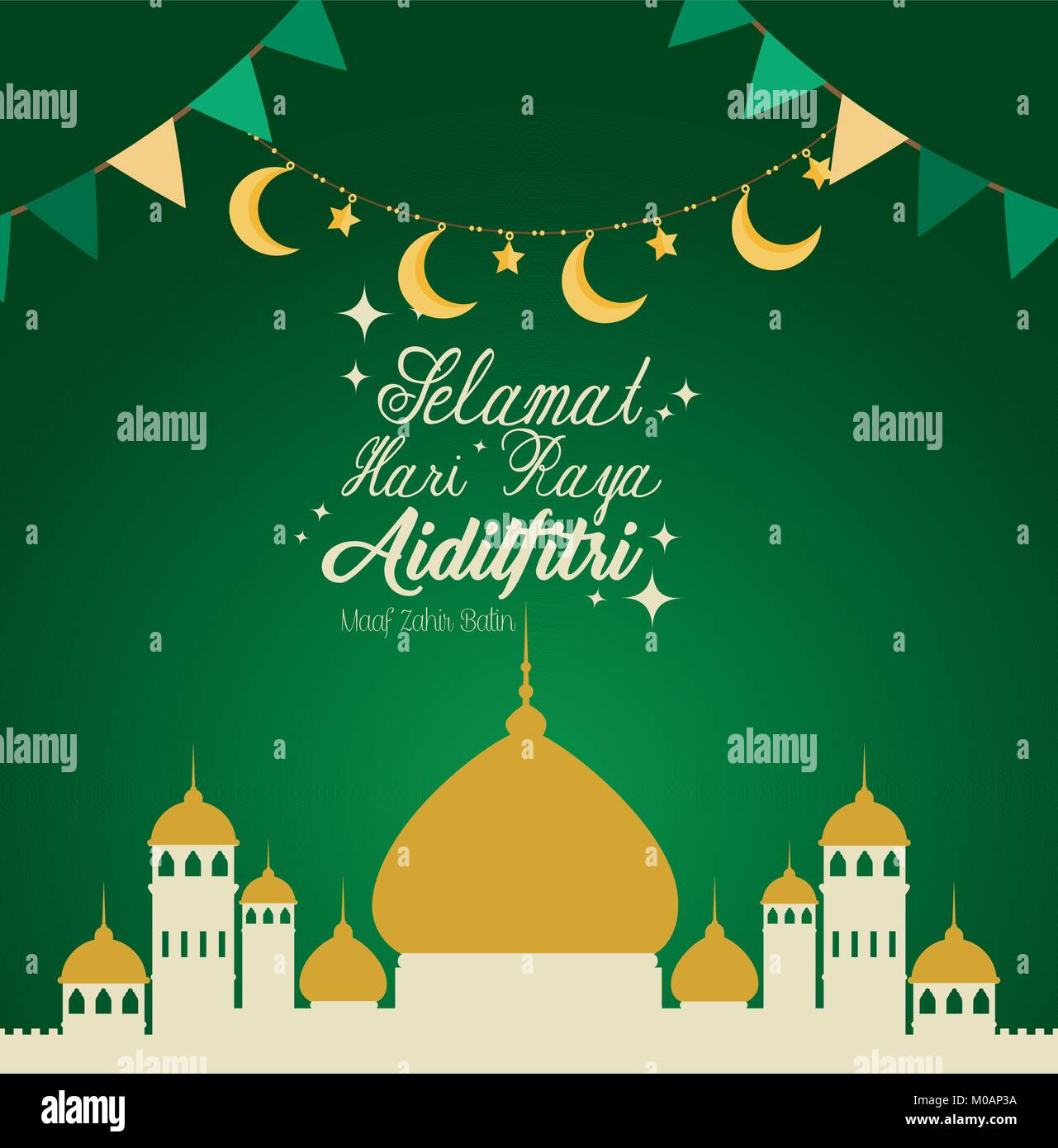 Aidilfitri High Resolution Stock Photography And Images Alamy