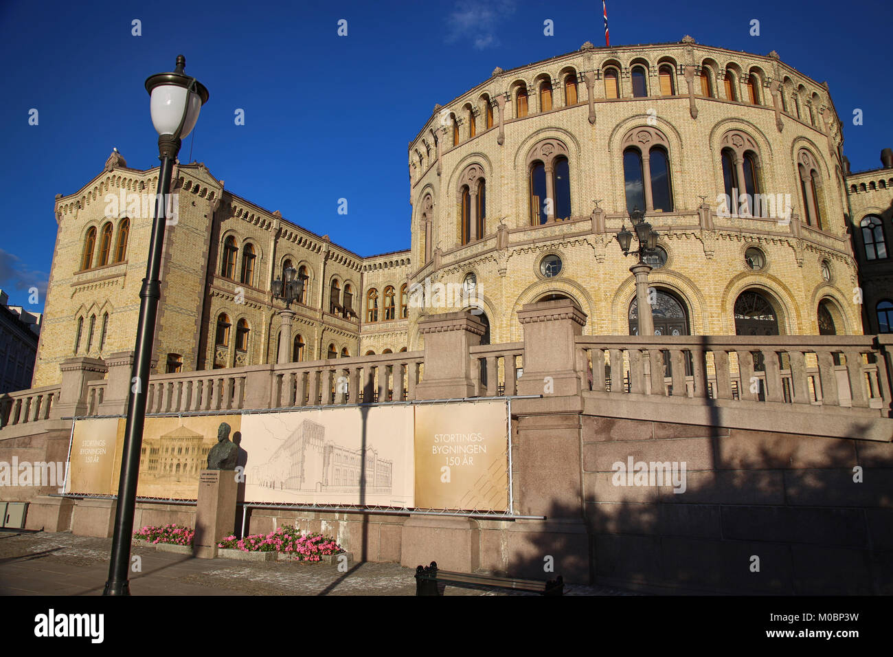 OSLO, NORWAY – AUGUST 17, 2016: Norwegian parliament designed by Swedish architect Emil Victor Langlet. Stortinget Stock Photo