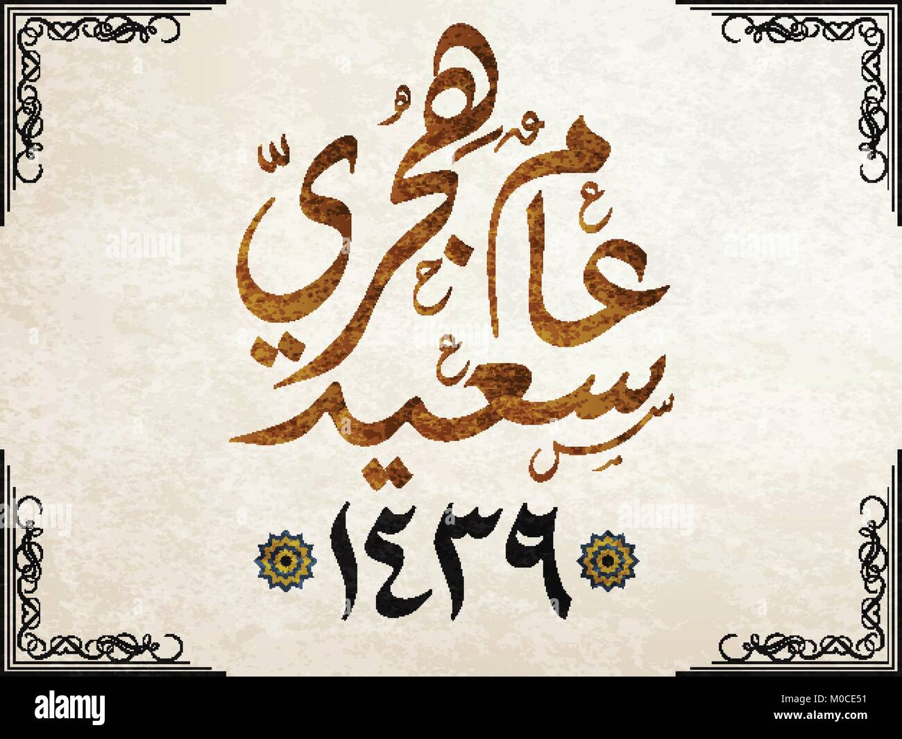 Blessed Hijri New Year In Arabic Calligraphy Type Vintage Background And Creative Greeting