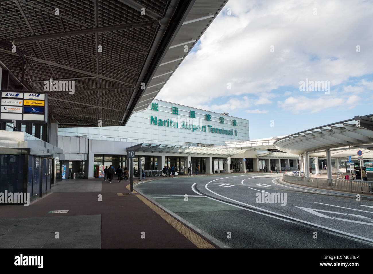 Tokyo, Japan - November 2017: Terminal 1 building of Narita International Airport, Tokyo, Japan. Narita Airport - Stock Image