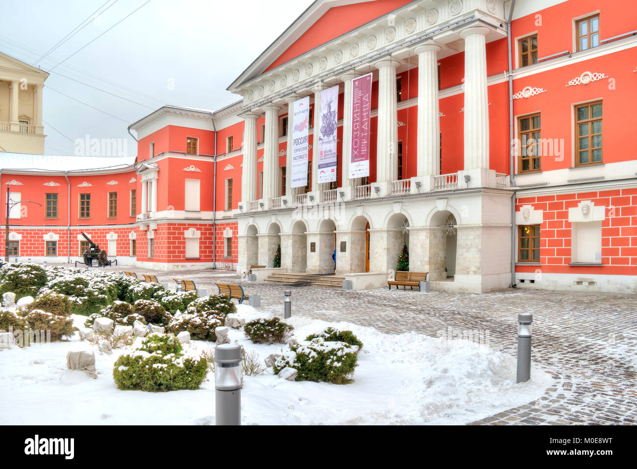 MOSCOW, RUSSIA - January 13.2018: the Territory of the State Central Museum of contemporary history of Russia, the - Stock Image