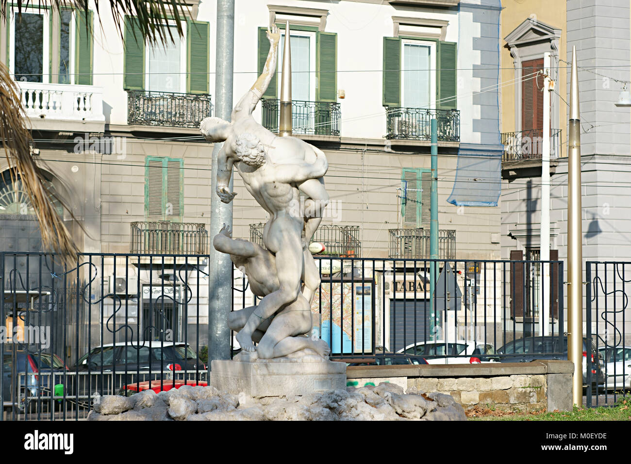 Pan museum, in Naples, Italy - Stock Image
