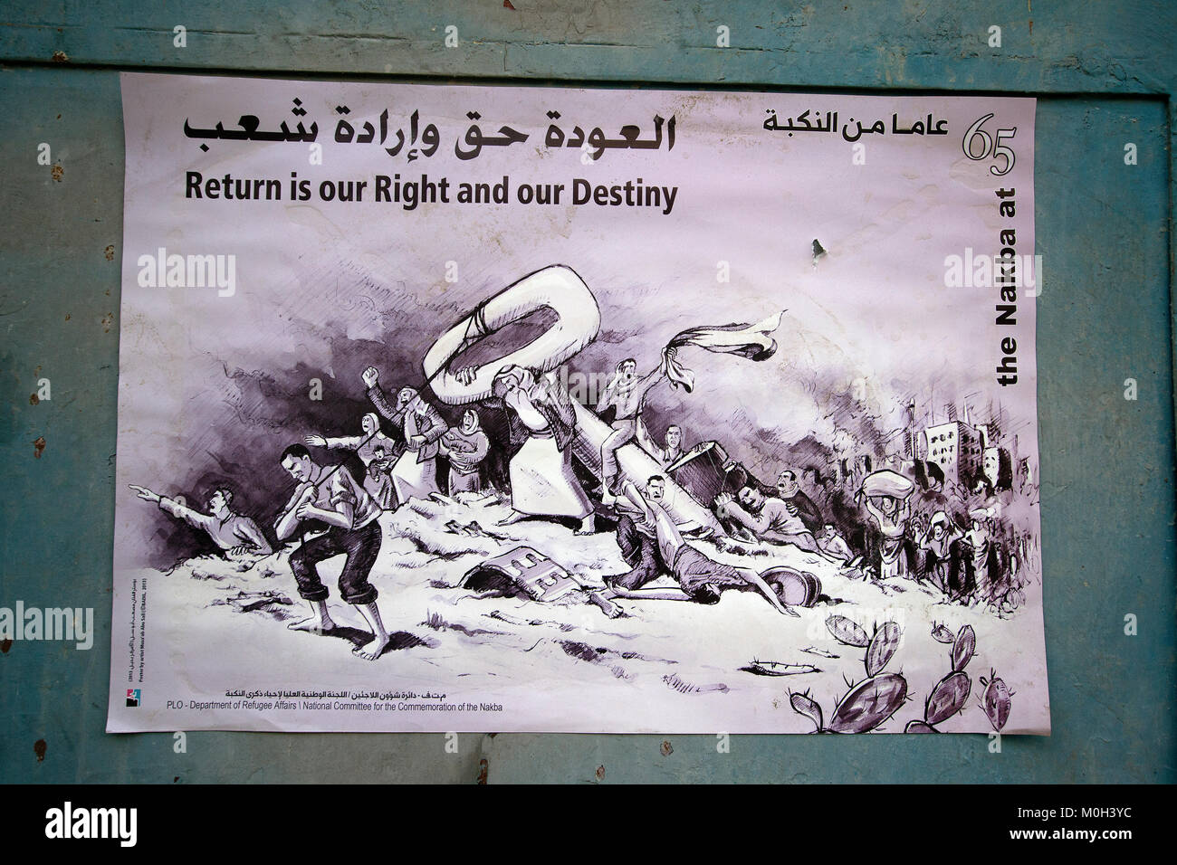 Poster commemorating the recurrence of the Nakba (Palestinian catastrophe) or the exodus of the Palestinian Arab - Stock Image