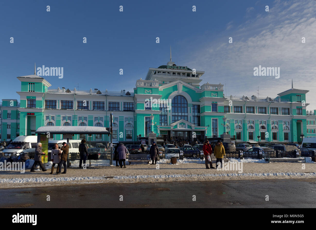 Where to go to study in Omsk