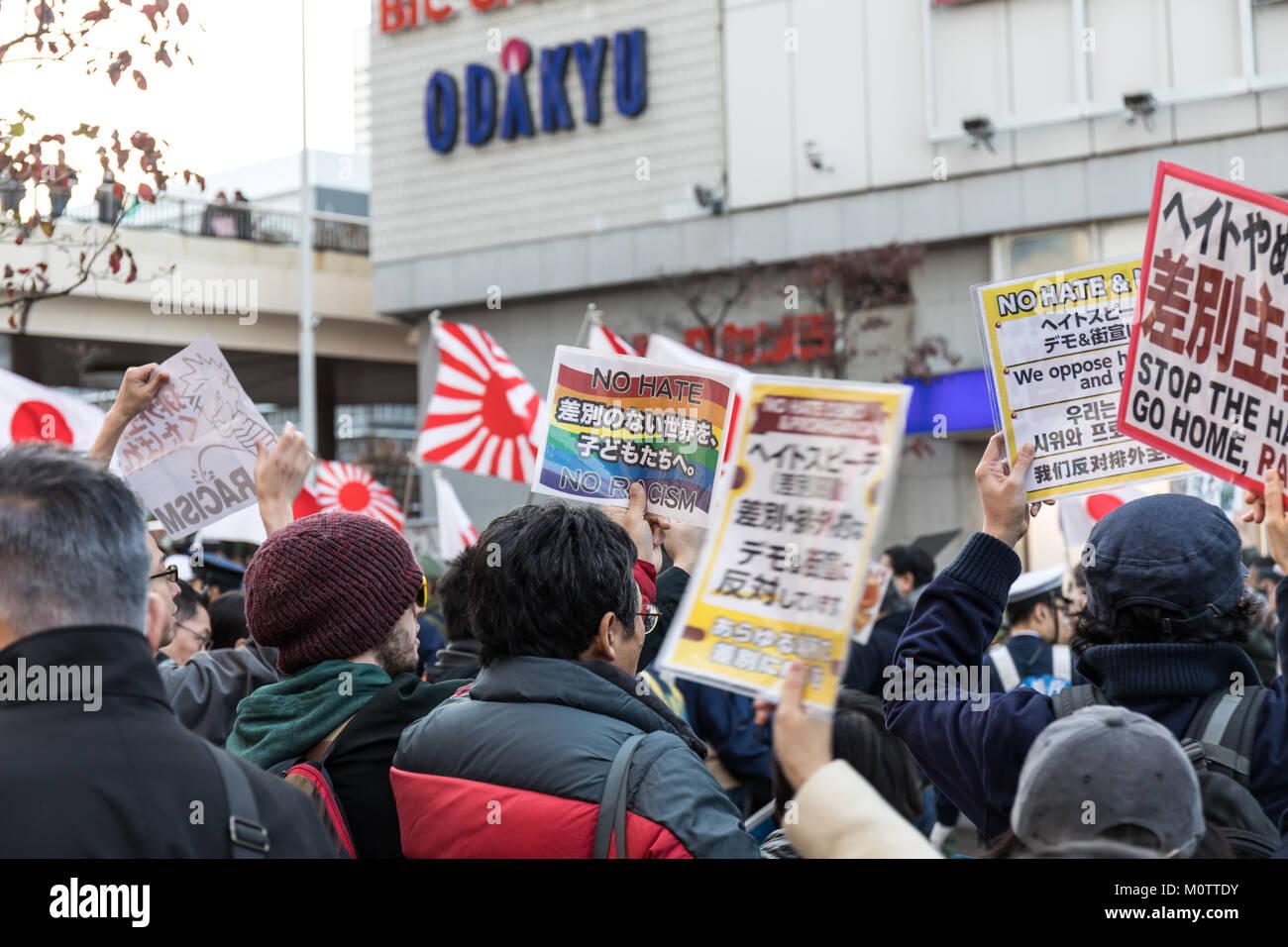 Protest against Japanese nationalists; Shinjuku, Tokyo - Stock Image