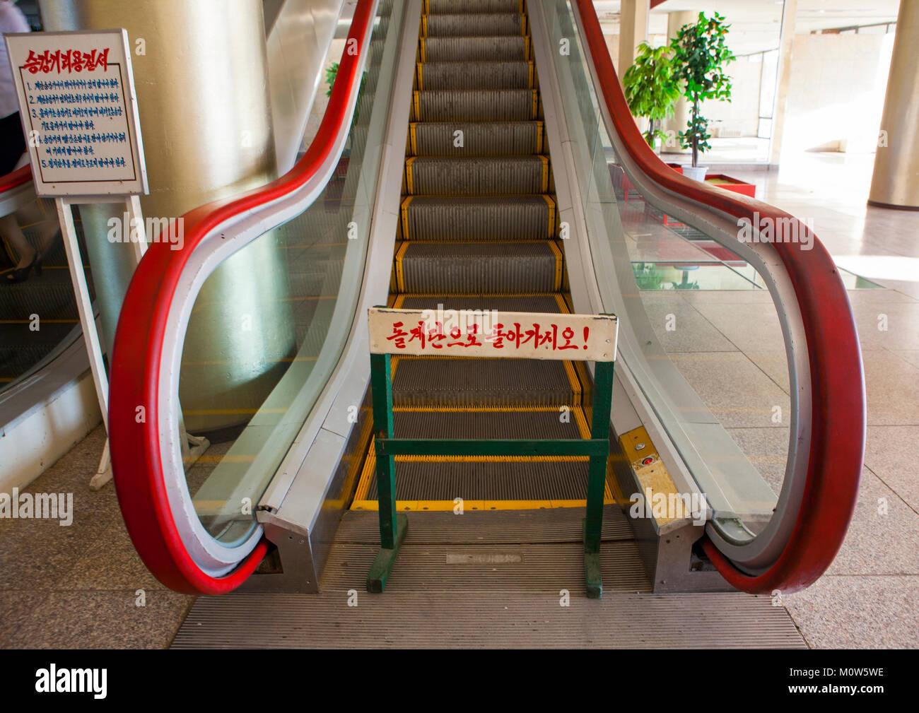 Escalators out of order in Songdowon international children's camp, Kangwon Province, Wonsan, North Korea - Stock Image